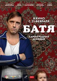 русские комедии 2021
