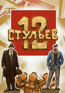 русские комедии 2021 которые уже можно посмотреть