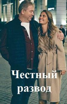 фильмы 2021 комедии россия