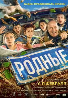 русские комедии 2021 уже вышедшие