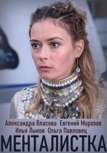 мелодрамы 2021 российские новинки многосерийные