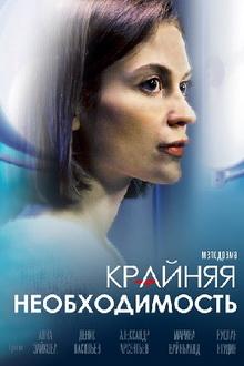 мелодрамы русские 2021 односерийные мелодрамы о жизни