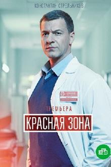 русские мелодрамы 2021 года