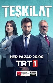 турецкие сериалы 2021