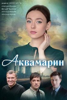 кино новинки 2021 русские и украина сериалы