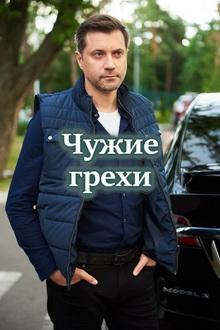 украинские мелодрамы 2021 года новинки
