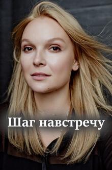 украинские фильмы 2021