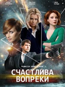 лучшие украинские сериалы 2021