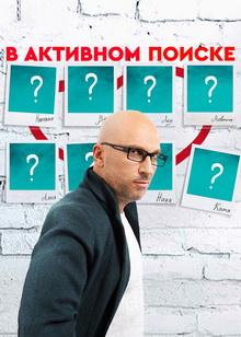 русские сериалы 2021 которые уже вышли