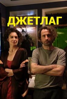сериалы российские 2021 которые вышли на экраны