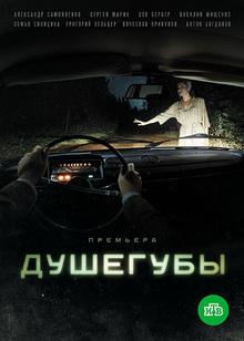 российские сериалы нтв 2021